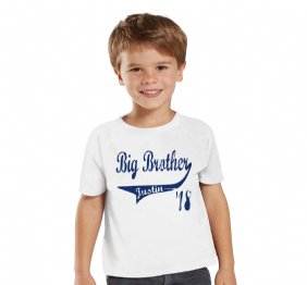 Personalized Big Brother Baseball Theme Boy